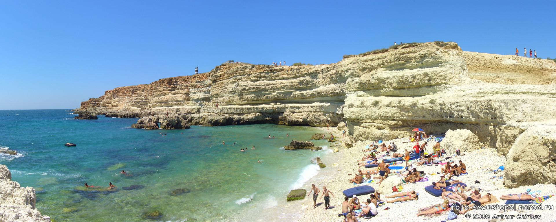 Пляжи в голубой бухте геленджик фото